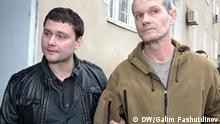 In Tadschikistan hat ein Kassationsgericht zwei russische Piloten befreit, die in der ersten Instanz zu langjährigen Haftstrafen wegen Schmuggel und Verletzung des tadschikischen Luftraums verurteilt worden sind. Dabei wurden die Russen nicht frei gesprochen, sondern amnestiert. Der Prozess gegen die Piloten führte zu einem ernsthaften Zerwürfnis zwischen Russland und Tadschikistan. Copyright: DW/Galim Fashutdinov