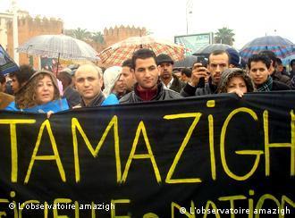 من مظاهرة لناشطين أمازيغيين