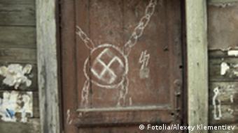 Ο γερμανικός ποινικός κώδικας απαγορεύει το εμπόριο με ναζιστικά διακριτικά