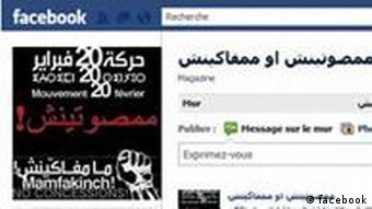 Facebook Marokko Aufruf zum Boykott der Wahl 2011
