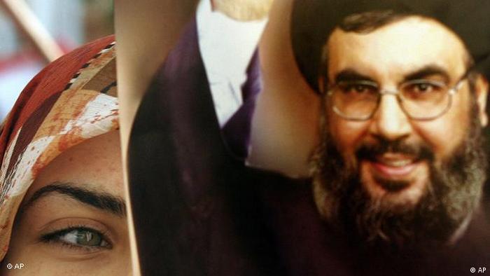 Hassan Nasrallah (AP)