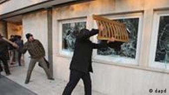 حمله نیروهای بسیج به سفارت بریتانیا در تهران (۱۳۹۰-۲۰۱۱)