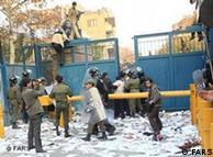 حمله بسیجیان به سفارت بریتانیا در تهران، ۸ آذر ۱۳۹۰