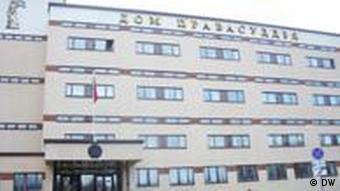 Дом правосудия в Минске