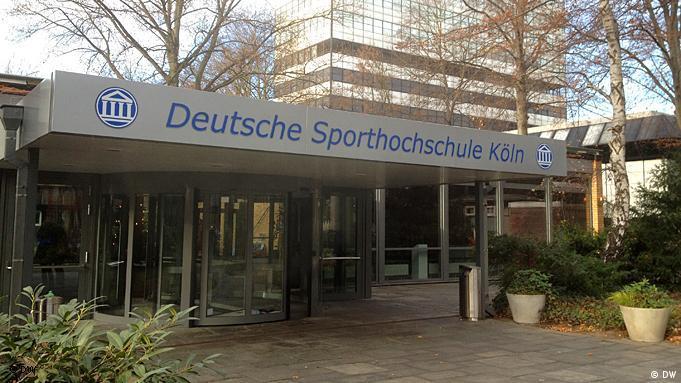 Haupteingang der DSHS Köln (Bild: DW)