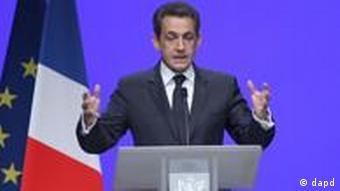 Николя Саркози произносит речь