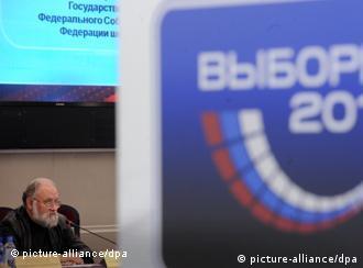 Глава ЦИК РФ Владимир Чуров