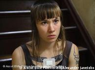 آنیلا لوشین، بازیگر جوان آلمانی در نقش