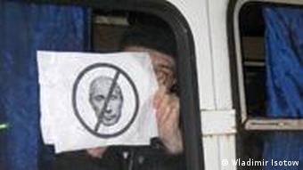 Арестованные участники акции протеста