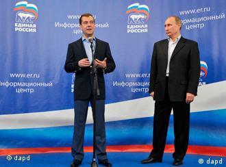 Медведев и Путин объявляют результаты выборов в Госдуму