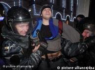 صدها تن از معترضان روسی همچنان در بازداشت به سر میبرند