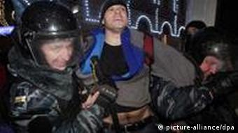 Police arresting a protester, Moscow