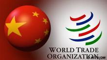 Symbolbild China WTO