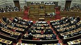 Griechenland Finanzkrise Parlament beschließt Sparhaushalt 2012