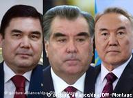 بردی محمدف، امامعلی رحمان و نظربایف روسایجمهوری ترکمنستان، تاجیکستان و قزاقستان، نمادهای کیش شخصیت در آسیای مرکزی