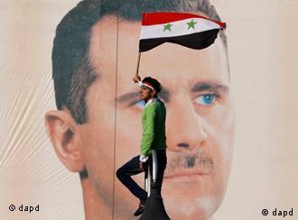 Bashar, Presiden yang Diremehkan   RUBRIK   DW   07.12.2011