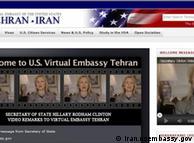 پیش از این، کاخ سفید از فیلتر شدن «سفارت مجازی آمریکا» در ایران به شدت انتقاد کرده بود