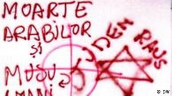 Antisemitische Schmierereien in Bukarest 2011 (Foto: DW)
