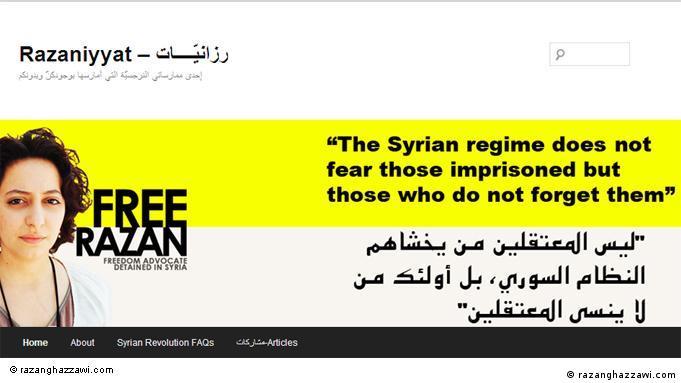 رزان غزاوی، بلاگر سوری- آمریکایی فعال در حوزه آزادی بیان در زندان است