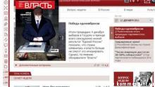 kommersant.ru (Screenshot)