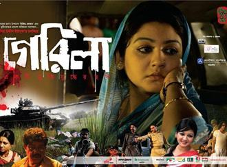 Guerrilla'' is a Bangladeshi film based on the events of the Bangladesh Liberation War; director of the film: Nasiruddin Yousuf Bachchu***Das Bild darf nur im Rahmen einer Filmbesprechung benutzt werden