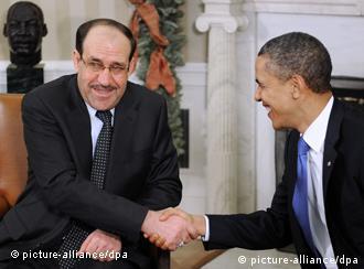أوباما في لقاء مع المالكي عشية يوم الانسحاب الأخير