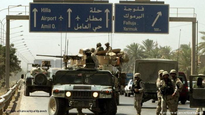 Flash-Galerie US-Abzug aus dem Irak (picture-alliance/dpa/dpaweb)