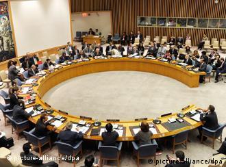 Symbolbild Sicherheitsrat (picture-alliance/dpa)