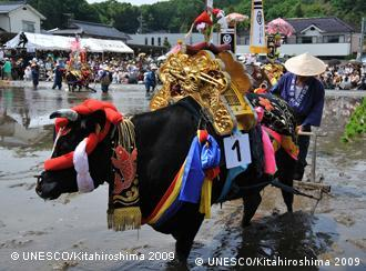 Mibo no Hana Taue - japanisches Reis-Ritual in der Region Hiroshima Copyright: 2009 by Kitahiroshima cho, by permission of UNESCO