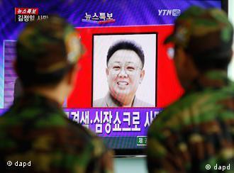 Южнокорейските военни научиха вестта от телевизията