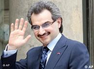 شاهزاده ولید بن طلال عبدالعزیز آل سعود