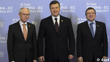 Саміт Україна-ЄС 2011-го року. Архівне фото