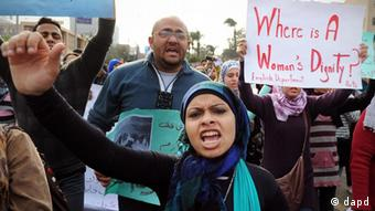 Egyptian women protesting against violence against women
