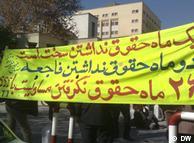 تجمع کارگران شرکت مخابراتی راه دور شیراز