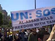 تظاهرکنندگان سوری در شهر حمص از سازمان ملل کمک طلب میکنند