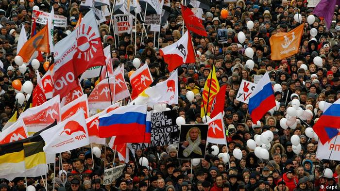 A protest rally against alleged vote rigging in Russia's parliamentary elections