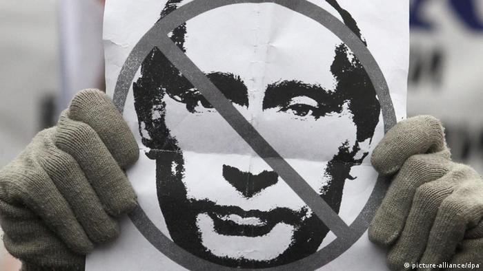 A crossed portrait of Russian Prime Minister Vladimir Putin