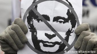 An der MSPS sind auch die Proteste gegen die Regierung unter Präsident Putin ein Thema (Foto: EPA)