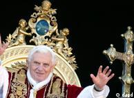 پاپ بندیکنت شانزدهم در مراسم عید کریسمس سال ۲۰۱۱