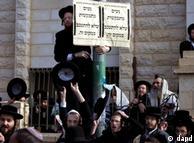 تظاهرات بنیادگرایان یهودی