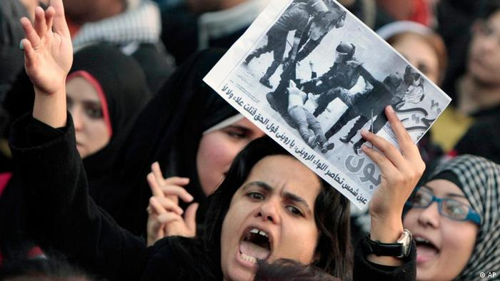 Egyptian women demonstrating
