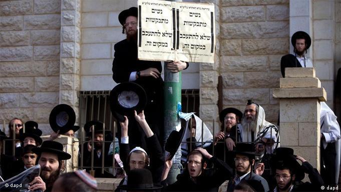 NEU Israel ultraorthodoxe Juden