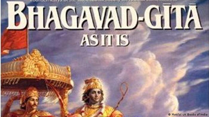 Buchcover Bhagavad-Gita As it is (Motilal UK Books of India)
