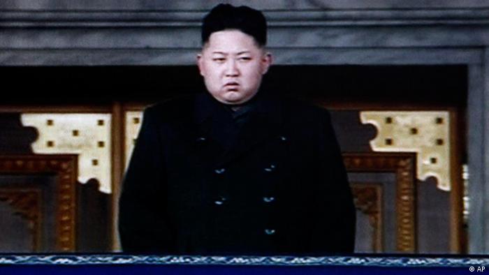 North Korea's new leader, Kim Jung Un