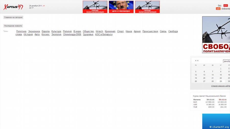 Сайт знакомств майл ру мобильная версия