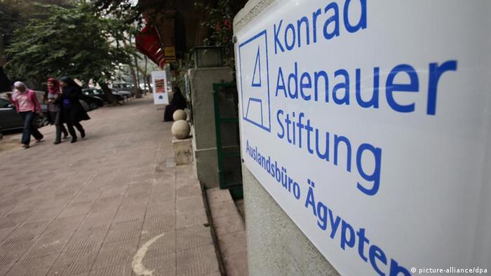 Eingangsschild der Konrad-Adenauer-Stiftung in Kairo (Foto: dpa)