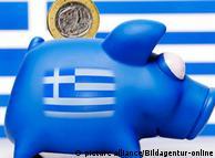 Πόσο θα κοστίσει η διάσωση της Ελλάδας;
