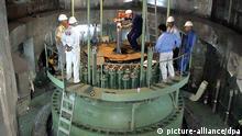 ایران بر ادامه برنامه غنیسازی اورانیوم پافشاری میکند