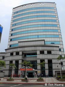 Taiwan Taipei KMT Hauptquatier