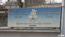 Logo Afghanistan Independent human rights commission